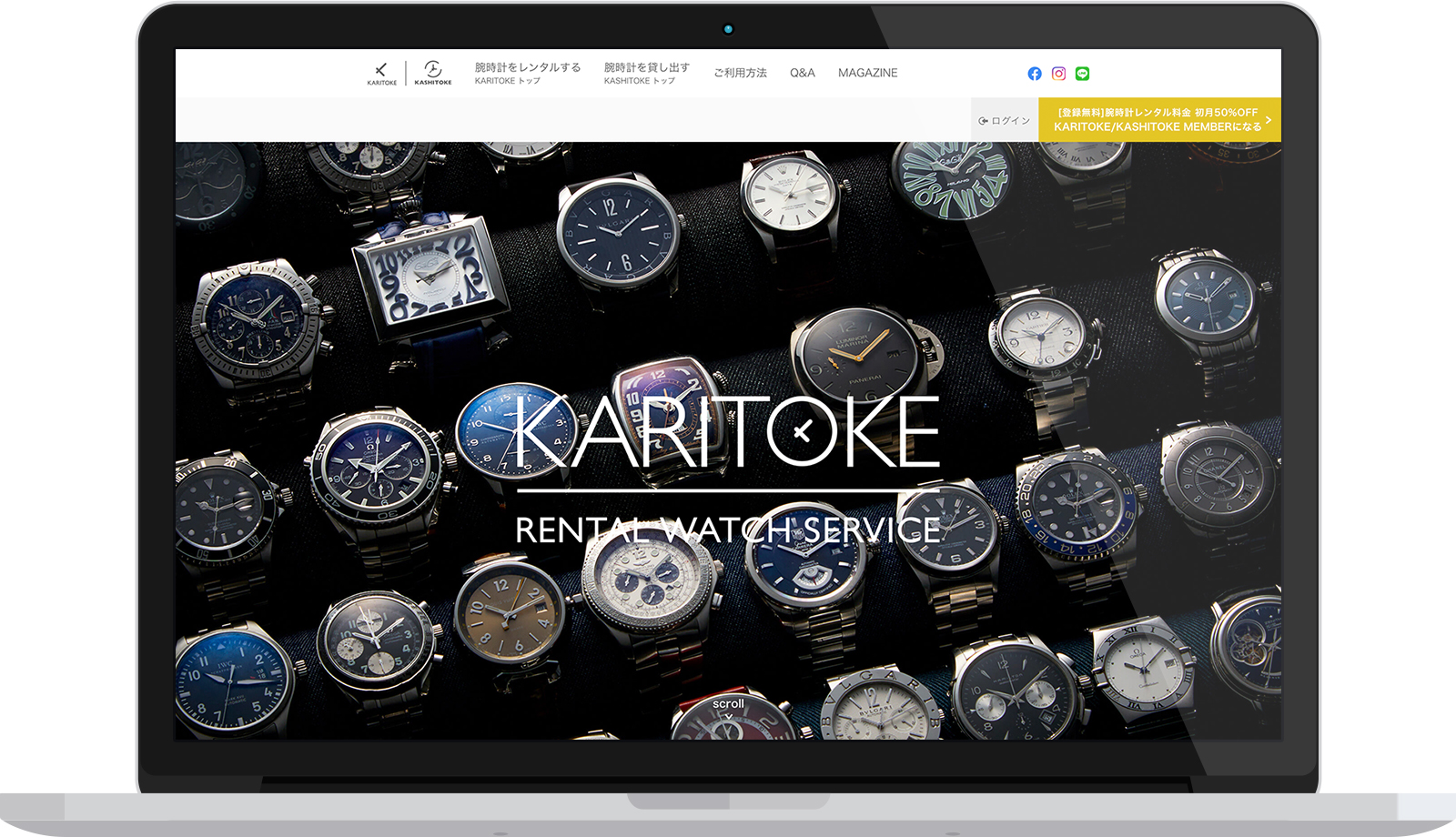 karitoke_website